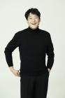 임성재, '공조2' 합류…현빈·유해진과 호흡
