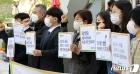 석탄 투자 중단 구호 외치는 환경운동연합