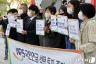 국민연금 석탄 투자 중단 촉구 구호 외치는 환경운동연합