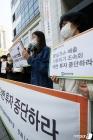환경운동연합, 국민연금 석탄 투자 중단 촉구 기자회견
