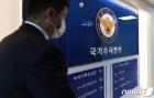 '대포통장 개설' 등 4대 전기통신금융사기 특별단속…6월21일까지