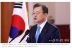 종부세 9억 수정...'집값 원상복귀' 포기 선언한 文정부