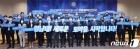 '영남대 지속발전 위한 공동협력선언식'