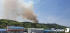 구미 야산에 불…헬기 3대 등 투입 진화중