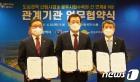 산림청·광주시·한국수목원관리원, 산림복지 기반 확대 협약