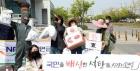 """전북환경운동연합 """"국민연금 석탄발전 투자 즉각 중단하라"""""""
