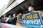 '택배차량 진입 금지 아파트, 택배사 대책 마련 촉구'