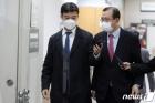 '재판 개입 의혹' 임성근 전 부장판사 항소심 출석