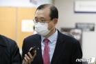 '재판개입' 임성근 전 부장판사 법원 출석