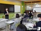 [교육소식] 교원대부설 월곡초, 교육실습 시작