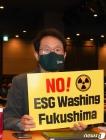 조희연 교육감 '후쿠시마 원전 오염수 방류 안돼'