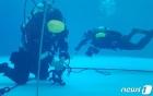 중부해경청, 20~22일 수중수색 구조역량 강화훈련 실시