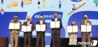 탄소 중립 사회로의 대전환과 공동체 회복 위한 '생활ESG행동'