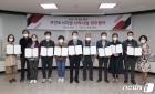 """""""동네서점서 무료로 책 받아보세요""""…광주 동구-9개 서점 협약"""