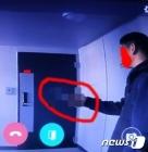 """아파트 흉기난동 아랫층 남자, 5시간만에 석방…주민 """"생명위협 느껴"""""""