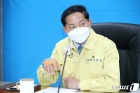 기후위기대응 지방정부協, 日 오염수방류 반대 성명서 발표
