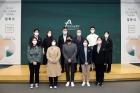 차세대 사회혁신 리더 '아산 프론티어 아카데미' 10기 입학