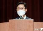 대한민국 우수인재 국적 증서 수여식 참석한 박범계 장관
