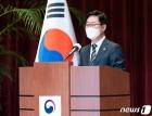 축사하는 박범계 법뭅 장관