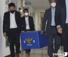 울산경찰청, 송병기 전 부시장 투기 의혹 관련 울산시청 압수수색