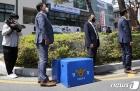 압수수색 마친 울산경찰