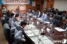 쌍용차 조기 정상화 위한 민·관·정 협력회의 개최