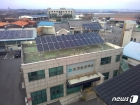 예산군, 신재생에너지 융복합사업 '착착'…에너지 절감 혜택