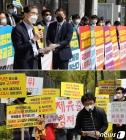 변호사단체·수험생들 '변호사 합격자수 놓고 갈등'