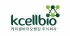 케이셀바이오뱅킹, 북미 진출…올해 상반기 현지법인 설립