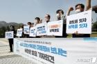 남북 공동번영 '남북철도 연결로'