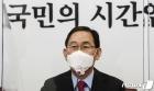 """국민의힘, 이상직 체포동의안 '자유표결'… """"당 고발 고려해야"""""""
