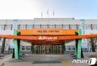 """순천시 '착한 임대인' 재산세 감면…""""인하금액 50% 한도 내"""""""