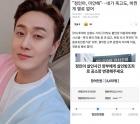 """김원효 '정인이 사건' 관심 촉구 """"왜 난리냐고? 우리부터 변해야"""""""