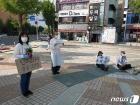 마창진환경운동연합, 지구의 날 앞두고 '기후위기' 경고