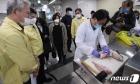 '日 원전오염수 방류대비' 인천시, 연안 수산물 방사능 검사 확대