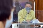 권익위, 포항 수성사격장 주변 12개 마을 이장단과 고충 상담