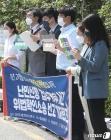 '난민신청 접수거부 사건 소송 기자회견'