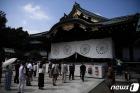 日 국회의원들, 야스쿠니 신사 집단 참배 하루 앞두고 '취소'