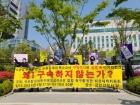 """'유치원 급식테러' 특수교사에 분노…""""혈세로 월급까지 받는 중"""""""