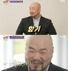 """'래퍼+배우' �J기 """"지금 8년차 법률사무소 사무장…고시 패스"""""""