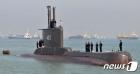 53명 탑승한 1400톤급 인니 잠수함 실종…발리 해역 수색 중