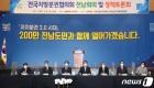 [오늘의 주요 일정] 광주·전남(22일, 목)