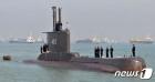 '53명 탑승' 인도네시아 잠수함 사라졌다…심해로 가라앉았나?