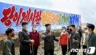 """북한 """"당이 제시한 알곡고지를 기어이 점령하자"""""""