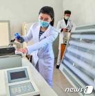 코로나19 방역에 나선 북한 청진시 제1인민병원