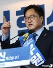 지지호소하는 우원식 당 대표 후보