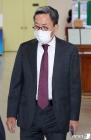 법정 향하는 김종중 전 삼성미래전략실 팀장