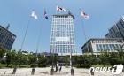 부산시, 공공·빅데이터 활용 창업경진대회 참가자 모집