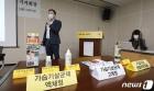 """""""'미승인 가습기살균제' 아직도 유통…환경부가 방치"""""""