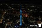 부산시 자매·우호 도시 랜드마크, 부산 상징 파란색으로 점등